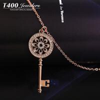 T400长款钥匙毛衣项链女 韩版时尚百搭短款 生日礼物 梦之密匙 7918