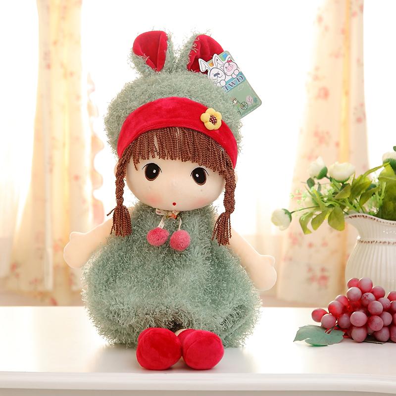 可爱菲儿公仔毛绒玩具布娃娃洋娃娃玩偶人物公仔女孩布偶生日礼物_墨