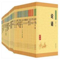 MX中华经典藏书全套全集60种61本 三字经百家姓千字文弟子规 论语 升级版 中华