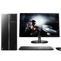 联想(Lenovo)D5050 G1840商用家用娱乐办公电脑整机 4G内存 1T硬盘 集显 无光驱 Win10官方标配