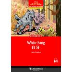 黑布林英语阅读 初三年级 第1辑(附mp3下载)