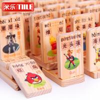 儿童早教益智100片双面积木木制卡通熊出没喜羊羊朵拉玩具1-3-6岁