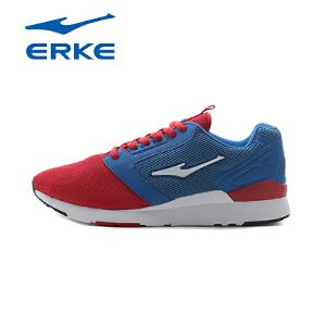 鸿星尔克erke新款男鞋跑步鞋运动鞋跑鞋耐磨休闲旅游鞋