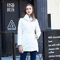 ⑩OSA2016冬季新款女装 百搭收腰纯色白鸭绒羽绒服女冬D20126