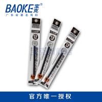 宝克 文具 通用签字笔替芯 中性芯 PS1950 纯黑笔芯 1.0mm 替芯