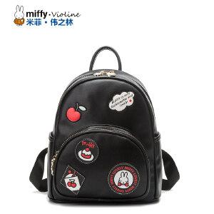 Miffy米菲 2016新款时尚双肩包 韩版潮流背包个性胶章女包包潮夏