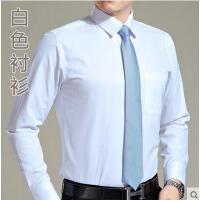 男士衬衫 修身职业衬衫 新款白色男士长袖衬衫纯色衬衣韩版商务修身男正装