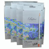 秘密花园 涂色笔 支持货到付款 MARCO马可7100-24 36 48 72CB彩色铅笔 72色马可油性彩铅 纸盒装