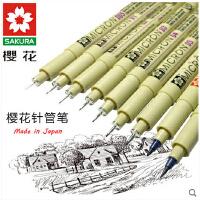 日本樱花针管笔 勾线笔绘图笔 书写/漫画/速写/草图01-08mm