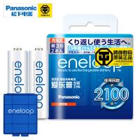 松下 爱乐普 eneloop BK-3MCCA/2W 四代5号 日本原装 镍氢 充电电池2节2100次  送爱乐普电池收纳盒