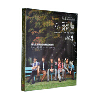 五月天 后青春期的诗 CD 第7张专辑 2014再版