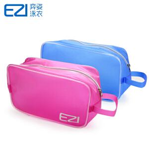 弈姿EZI大容量潜水沙滩户外手机防水袋 便携游泳衣收纳包20073
