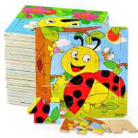 幼儿木质9片卡通动物拼图儿童早教益智拼板1-2-3-4岁宝宝智力玩具