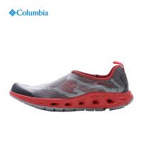 【领卷满400减100】Columbia哥伦比亚户外女鞋速干透气轻盈舒适两栖鞋溯溪鞋DL1124