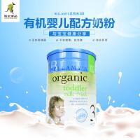 当当海外购 Bellamy's 贝拉米婴儿有机奶粉3段 900克