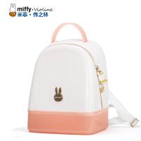Miffy米菲 2016新款果冻双肩包小背包 时尚迷你女士背包女包日韩潮包袋