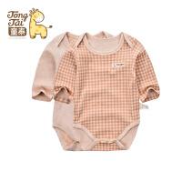 童泰新品新生儿衣服0-3月纯棉秋男女宝宝连体衣婴儿包屁衣两件装