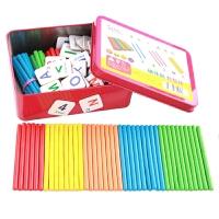 铁盒装儿童数数棒算数棒玩具数学教具早教数字棒计算棒