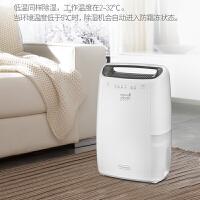 【当当自营】意大利Delonghi/德龙 DEX14家用迷你卧室除湿机抽湿干衣静音节能