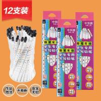 上海中华铅笔HB/2H三角定位铅笔 矫正握姿专用铅笔 安全无铅 6710