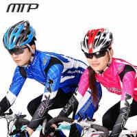 MTP骑行服套装男 女春秋长袖山地车速降服自行车服装备上衣骑行裤