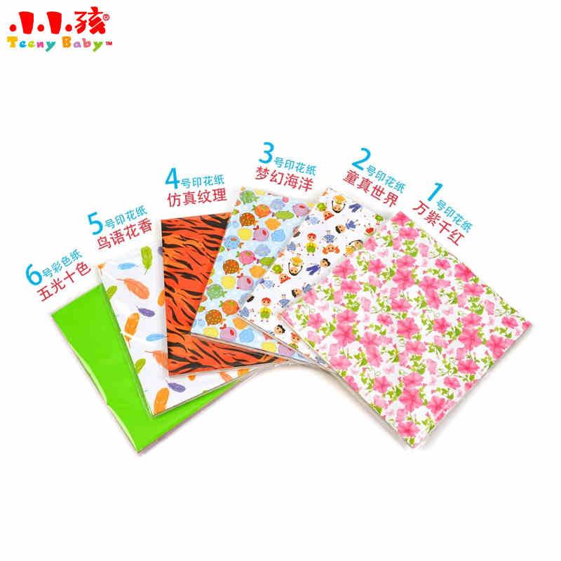 小孩 儿童diy手工彩纸折纸剪纸15x15cm