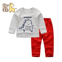 童泰婴儿衣服秋季2-6岁男女宝宝宝内衣套装秋衣秋裤套装家居服