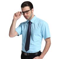保罗琼诗男装夏季免烫短袖衬衫商务休闲白色男士半袖大码纯色衬衣男