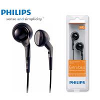 飞利浦SHE2550耳塞式耳机入耳式重低音游戏MP3手机电脑音乐立体声