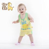 童泰新款婴儿夏季套装外出男女宝宝无袖背心短裤两件套