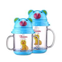宝德 安全健康防摔防漏 学饮杯婴儿吸管水杯 儿童吸管杯宝宝水杯