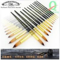 温莎牛顿画笔 黑色短杆圆头尼龙水粉笔勾线笔 水彩笔丙烯画笔适用