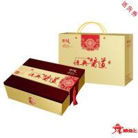 送货券-天福号--经典酱道熟食礼盒1.8kg-电子券-礼券-礼卡
