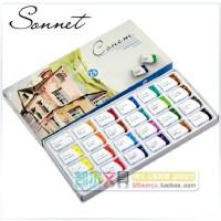 俄罗斯白夜Sonnet学生级固体水彩颜料 24色纸盒套装 全块装