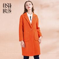 限时抢欧莎冬装新款纯色西装领 韩版廓形感毛呢外套女D21117