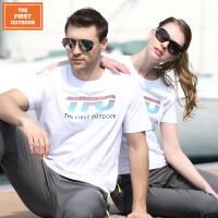 【 防紫外线T恤】美国第一户外新款短袖速干t恤女 夏季快干衣户外t恤男防晒衣情侣款