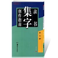 广博 笔记本 记事本子 100K80页卡通硬面本 便签本 GB100103