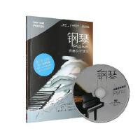 学弹奏钢琴基础技巧自学入门初级教学视频教程琴谱教材书+DVD光盘