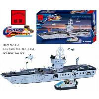 启蒙积木113军事系列航空母舰儿童益智玩具小颗粒拼插塑料模型