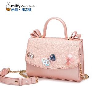 Miffy米菲 2016新款韩版单肩斜挎包 甜美可爱女包手提单肩包包小包潮