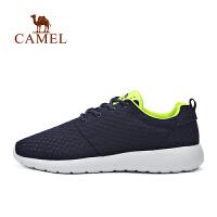 【领券满299减200】camel骆驼户外系带舒适越野跑鞋 减震透气男款运动鞋