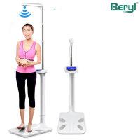 Beryl贝雅超声波身高体脂分析仪脂肪秤身高秤体重秤语音人体秤称多功能秤 BYH01