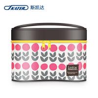 SKATER斯凯达日本进口便当盒套装 Lotta饭盒保温桶保温袋组合套餐 套装(2个保鲜盒+1个保温桶+1个叉子+1个袋子)