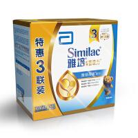 【当当自营】雅培 亲体金装幼儿喜康力婴幼儿配方奶粉3段 400g*3/盒(雅培三段)