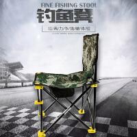云博钓椅钓鱼椅可折叠台钓椅便携钓鱼凳子渔具垂钓用品座椅户外折叠椅