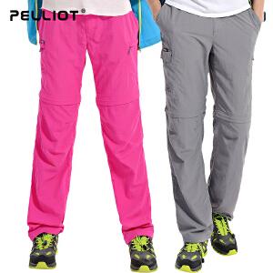 【满299减200】法国PELLIOT/伯希和 速干裤女  两截户外透气可拆卸修身快干裤速干衣裤