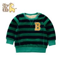 童泰秋装新品1-3岁男宝宝外出套头卫衣儿童休闲绒衣打底衫婴儿服
