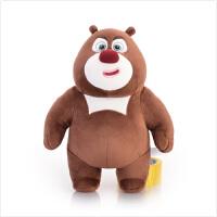 熊出没 毛绒玩具 17寸少年熊大 雪岭熊风电影版 熊大毛绒玩具