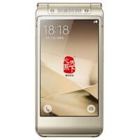 Samsung/三星 SM-W2016 W2016+电信4G 翻盖智能商务手机
