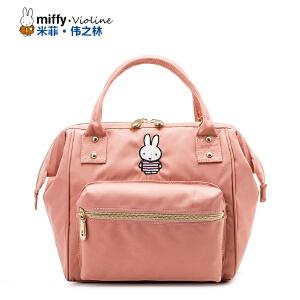 Miffy米菲可爱休闲大容量帆布手提包包女 韩版时尚小清新简约斜挎包